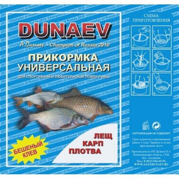 универсальная приманка для всех рыб